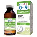 Kids 0-9 Cough & Cold Syrup 250 ml