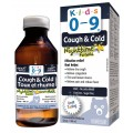 Kids 0-9 Cough & Cold Nighttime Formula Syrup 100 ml